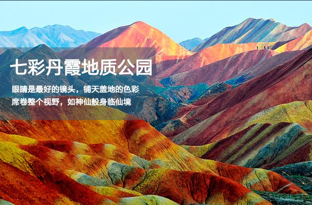 #经典房车线路#如梦西行 体验青甘色彩之旅